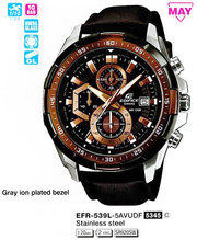 Casio EFR-539L-5AVUEF