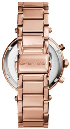 Годинник MICHAEL KORS MK6470
