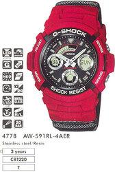 Часы CASIO AW-591RL-4AER 2010-09-23_AW-591RL-4A.jpg — ДЕКА