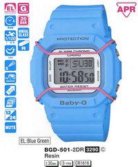Часы CASIO BGD-501-2ER 204526_20141001_439_550_BGD_501_2E.jpg — ДЕКА