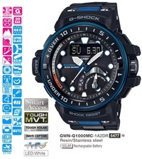Часы CASIO GWN-Q1000MC-1A2ER - ДЕКА