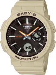 Часы CASIO BGA-255-5AER - Дека