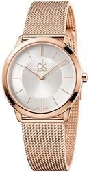 Часы CALVIN KLEIN K3M22626 - Дека