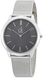 Годинник CALVIN KLEIN K3M21124 — ДЕКА