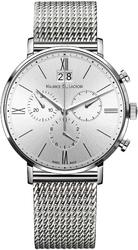 Часы Maurice Lacroix EL1088-SS002-111-1 - Дека