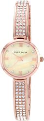 Часы Anne Klein 10/9786CMRG - ДЕКА