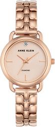 Часы Anne Klein AK/2794RGRG - Дека