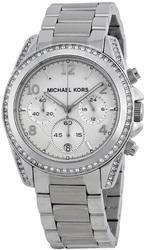 Часы MICHAEL KORS MK5165 - ДЕКА