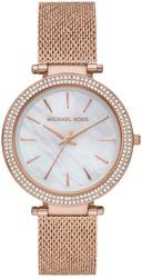 Часы MICHAEL KORS MK4519 — ДЕКА