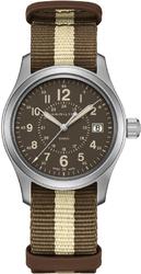 Часы HAMILTON H68201093 — Дека