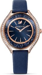 Часы Swarovski CRYSTALLINE AURA 5519447 - Дека